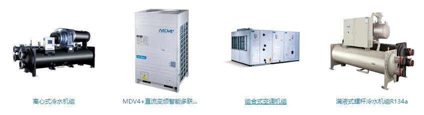 美的中央空调销售价格,美的中央空调安装