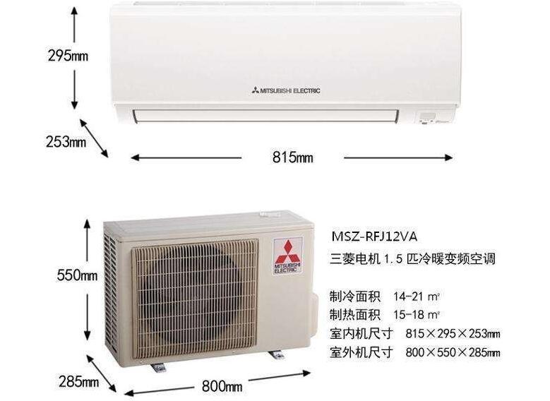三菱电机中央空调有哪些优点