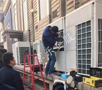 上海中央空调制热差维修