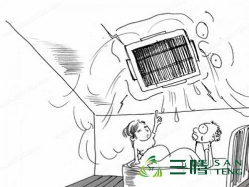 中央空调出现异味怎么办?要如何处理