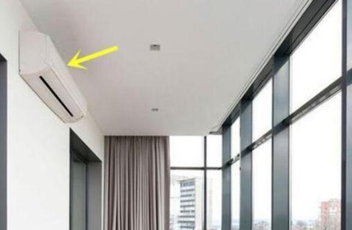 阳台安装空调工程需要注意事项