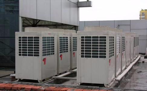 商用中央空调的种类有哪些(图1)