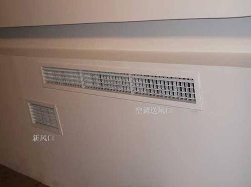 购买大金中央空调怎么样?节能方面怎么样