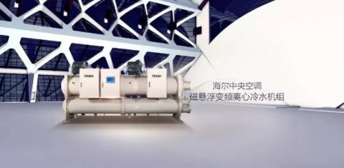 海尔磁悬浮中央空调实力不凡 彰显品牌硬实力