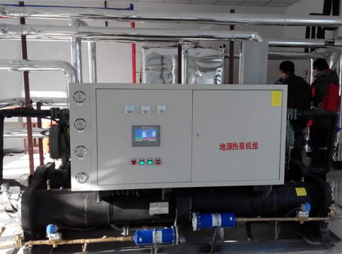 河北水地源热泵中央空调系统优势