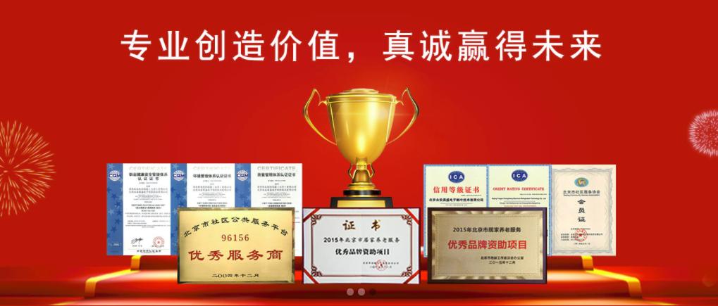 北京中央空调清洗专业公司——