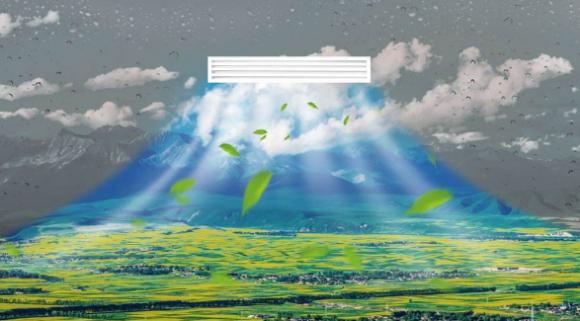 海信中央空调一键智能除湿