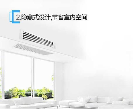 中央空调维修-机电设备管理技术学习心得