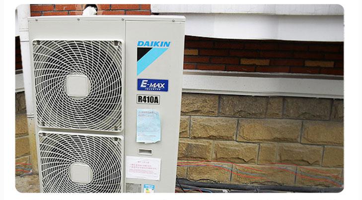 大金中央空调家用vrv不同系列分析(图2)