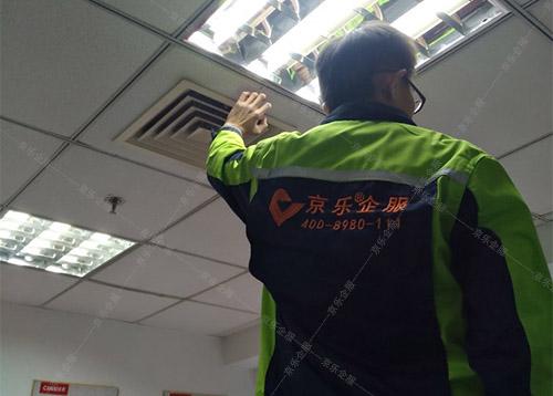 维修宝典:东芝中央空调不制冷的8大原因
