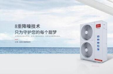 米特拉空气能中央空调系统呵护宅人的冷暖空间
