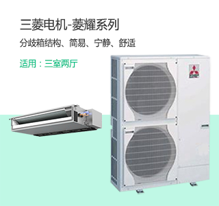 中央空调清洗设备,详谈清洗中央空调方法大全