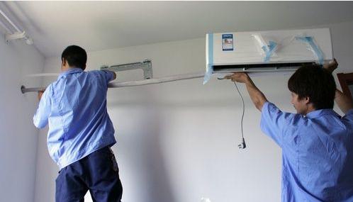 北京空调管路进水维修案例分析