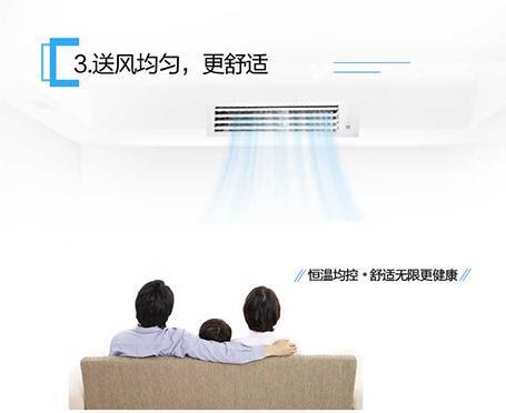 选择安装中央空调的理由(图3)