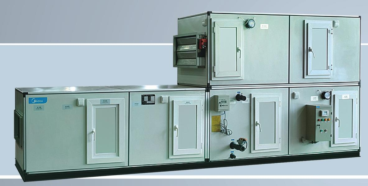 什么是空调箱 空调箱的维护与保养(图2)