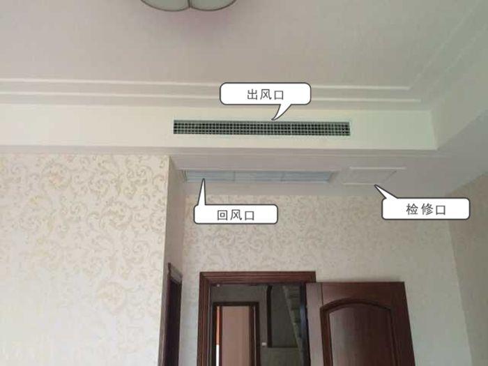 中央空调出风口该怎么选择,与安装注意事项