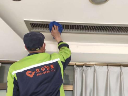 中央空调内机风口清洗方法