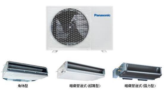 松下中央空调6大优势包含什么