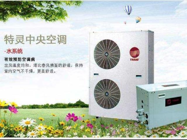 特灵中央空调的简修与参数调整