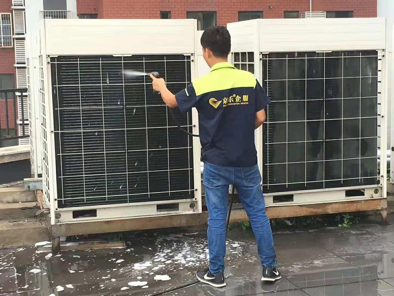 企业复工对于美的中央空调清洗你知道多少