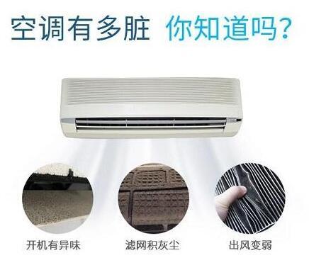 办公区中央空调怎么维修保养