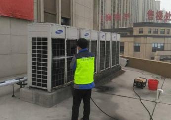中央空调室外机清洗方法(图2)