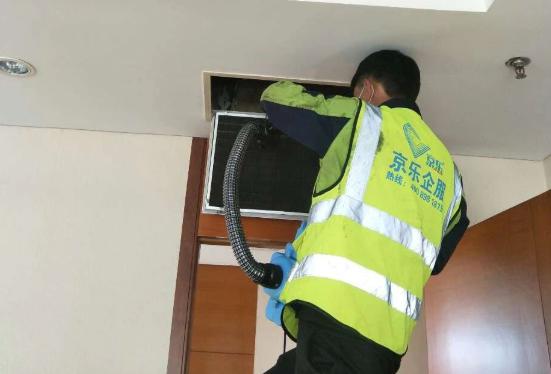 惠州志高维修-中央空调风系统清洗不及时的危害