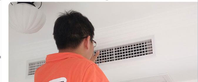 南京lg空调维修服务电话-中央空调风口结露原因及解决方法