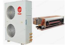 厦门空调维修热线-特灵商用中央空调价格是多少(图1)