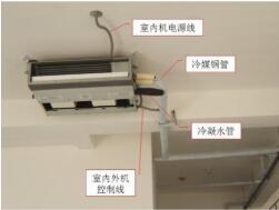 南昌三菱中央空调维修电话-特灵中央空调安装(图1)