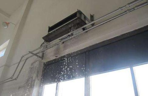 肇庆韩电空调维修热线-中央空调漏水常见的原因及解决方法