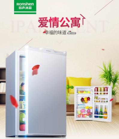南昌smeg冰箱維修哪家好-容聲冰箱維修收費標準—容聲冰箱維修電話多少