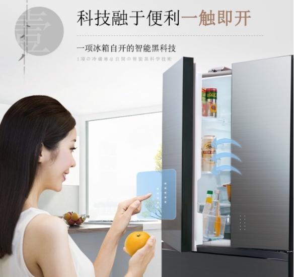 杭州美的冰箱维修上门-东芝冰箱不制冷上门维修多少钱