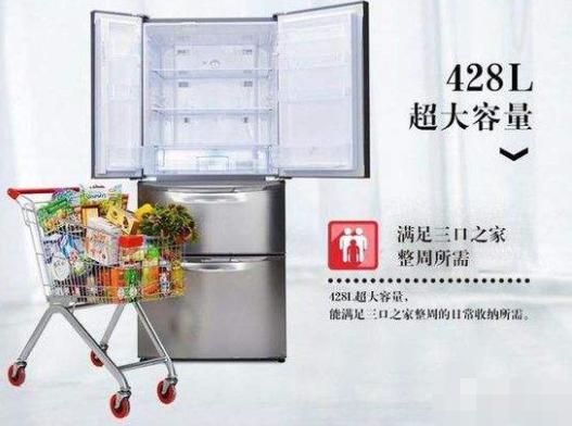 無錫弗蘭卡冰箱清洗-松下冰箱維修收費標準—深圳松下冰箱維修價格