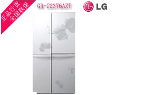 沈陽斯麥格冰箱維修服務中心-lg冰箱維修收費標準—2019lg冰箱維修收費標準