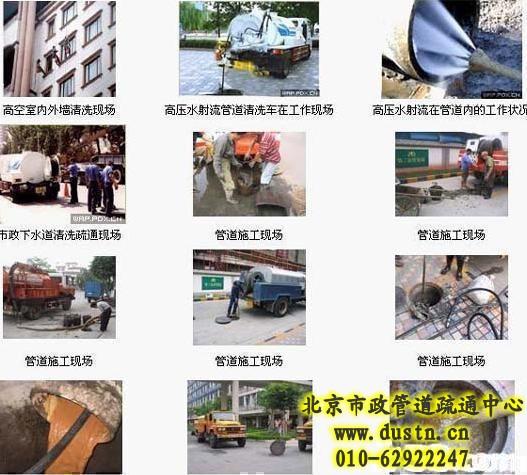 高压清洗管道车-疏通下水道工具